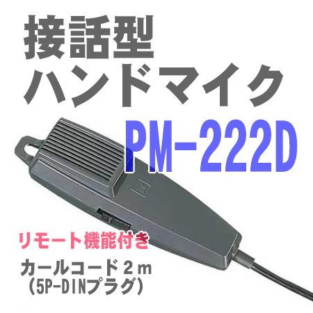 PM-222D