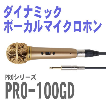 PRO-100GD