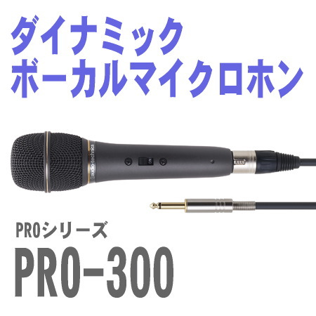 PRO-300