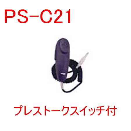 psc21