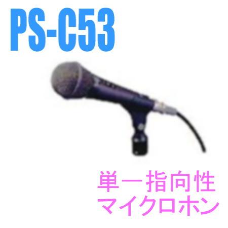 psc53