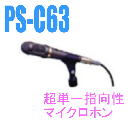 psc63