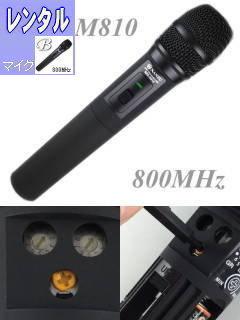 RENT-M810