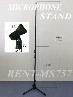RENT-MS757