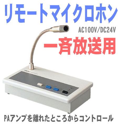 RMM-101