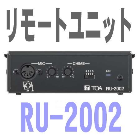 RU-2002