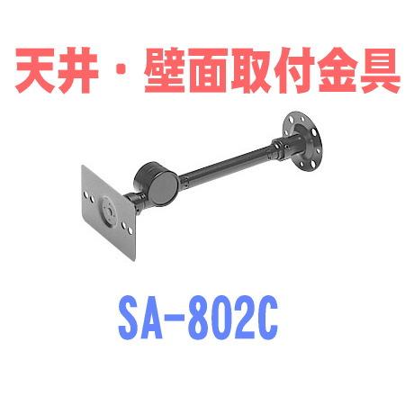 SA-802C