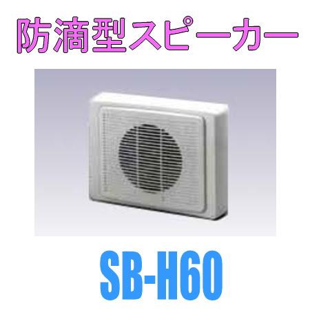 sbh60