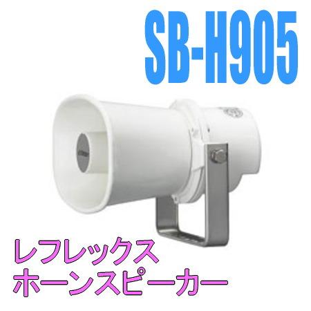 sbh905