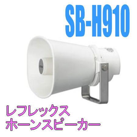 sbh910