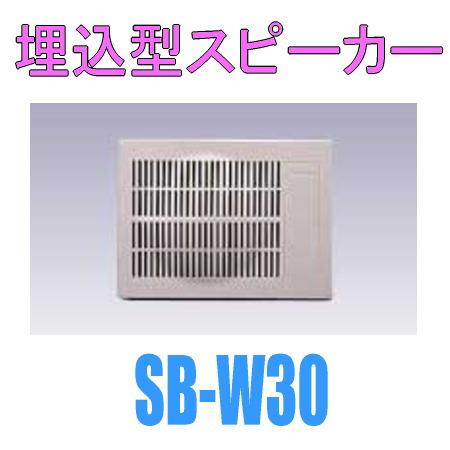 sbw30