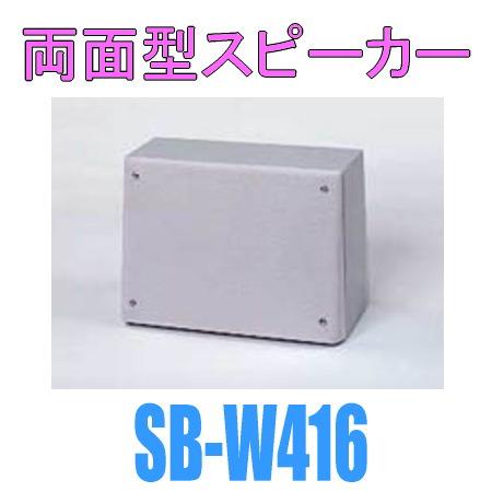 sbw416