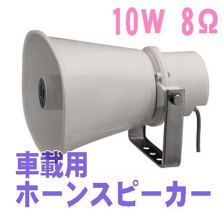 SC-710A