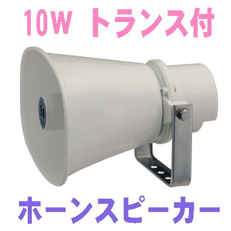 SC-710AM
