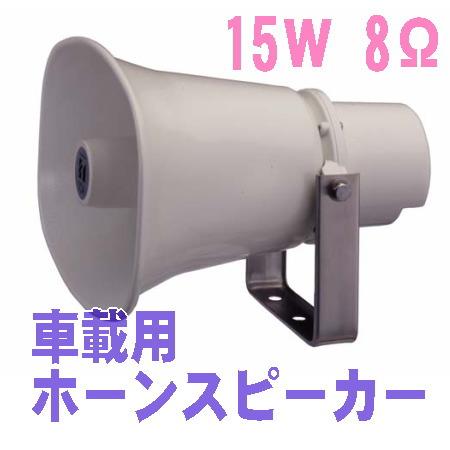 SC-715A