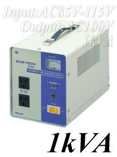 交流AC100V 安定化電源 1kVAタイプ