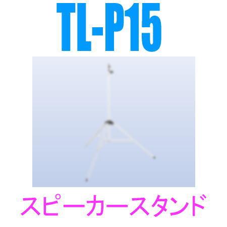 tlp15