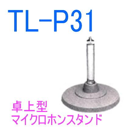 tlp31