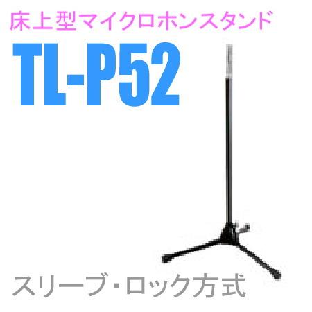 tlp52