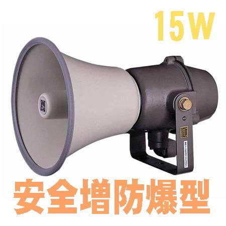TP-M15D