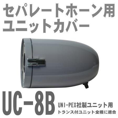 UC-8B
