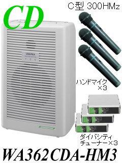 WA362CDA-HM3