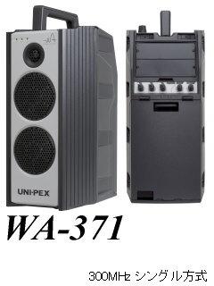 WA-371