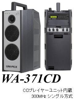 WA-371CD