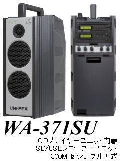 WA-371SU