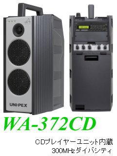 wa372cd