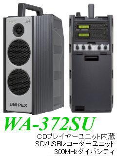 WA-372SU