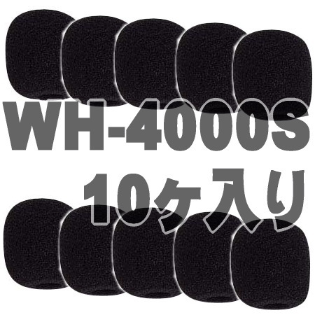 WH-4000S