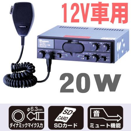 YD-321