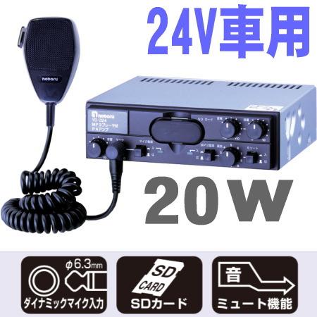 YD-324