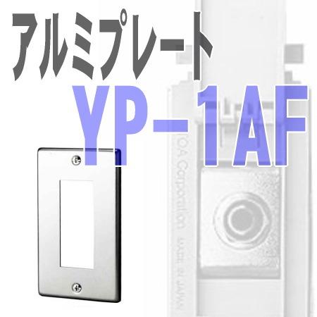 YP-1AF