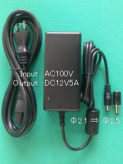 TWB300対応ACアダプター