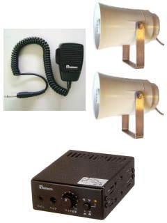 車載用拡声機セット C12-N25A5