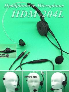 "<span class=""title"">窓口業務用ヘッドセット(片耳式)HDM-204L</span>"