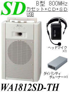 SD付ワイヤレスマイクセット WA1812SD-TH