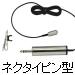 EMA-022-100