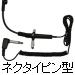 EMA-049-100