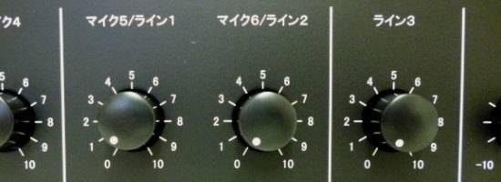 マイク5・6/ライン1~3