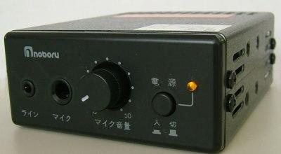 拡声装置YA-422