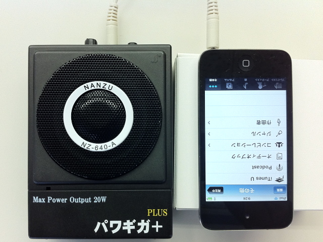 iPodTouchとNZ-640-Aの接続
