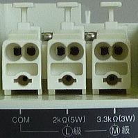 電線の接続端子