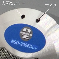 "<span class=""title"">NZ-2006A と NSD-2006DLPlusの違いに関して</span>"