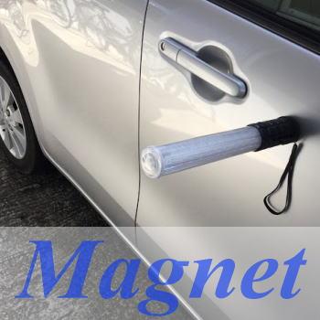 高機能タイプ交通誘導灯 3色LED・マグネット付