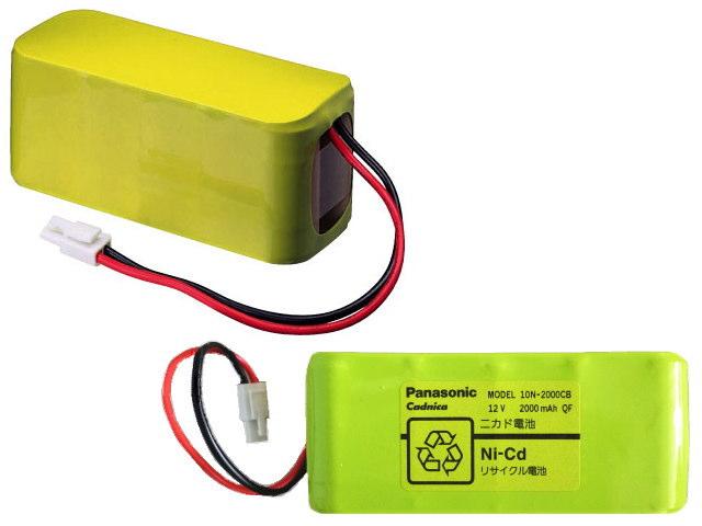 ニカド充電池 WBT-2000